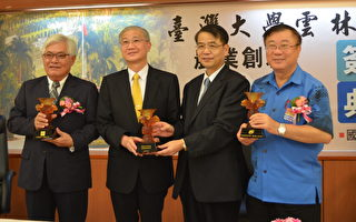 台湾农业创新及教育推广中心 设立云林