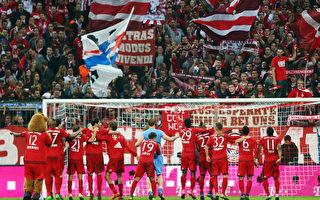 德甲「國家得比」拜仁5-1大勝多特蒙特
