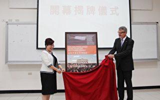 庆祝文藻建校50周年 德国文化月揭幕