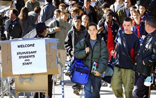 特殊高中考试在即 学校向考生及家长开放