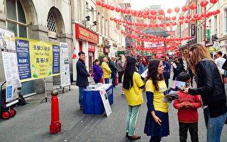 伦敦唐人街华人:共产党整个坏透了