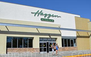 2家公司愿收购哈根36家要关闭的超市