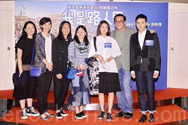 爾冬陞新片《我是路人甲》在香港圓方戲院舉行首映禮,眾人出席活動。(宋祥龍/大紀元)