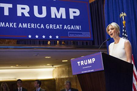 6月16日川普宣布竞选美国总统时,伊万卡在现场发表演说为父亲助选。(Christopher Gregory/Getty Images)