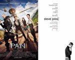 10月9日北美上映的两部新片《小飞侠:幻梦启航》(左)与《史蒂夫.乔布斯》海报。(华纳兄弟、环球影业官方海报/大纪元合成)