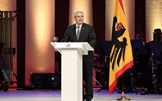 统一25年 应对难民潮 德国挑战新融合