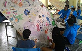 国际志工体验澎湖渔村 收获满满