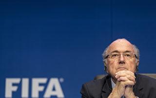 贪腐丑闻下 国际足联主席布拉特被停职90天