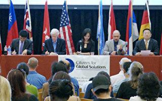 加州州大人權研討會 聚焦大陸人權危機