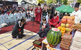 發揚韓醫 韓國舉行第21屆韓方文化慶典