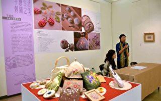 微型生活工藝展  看見李淑貞刺繡之美
