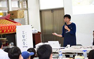 李哲榮推參與式工藝  三星四季青花瓷工作坊