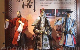 台湾古典诗:布袋戏