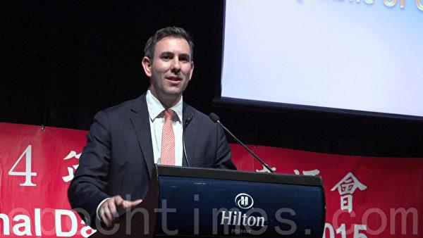 昆士蘭Rankin區國會議員MP Jim Chalmers致詞時表示很感激臺灣,臺灣社區在這裡了不起的創業精神,突顯臺灣社區的創意和活力。(倪爾森/大紀元)