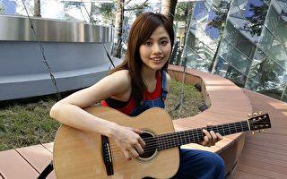 音乐线上直播 吴汶芳在图书馆唱歌