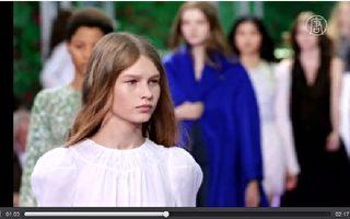 未成年模特走T台 巴黎时装周惹争议