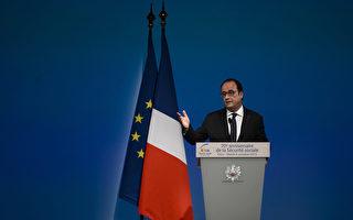 法國社保走過70載 總統:未來靠全民擁護