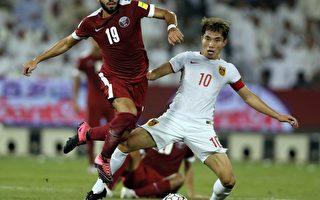 世界杯预选赛 中国男足晋级12强岌岌可危