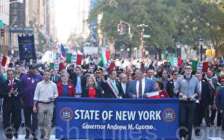 紐約州長庫默等眾官員參加了遊行。(杜國輝/大紀元)