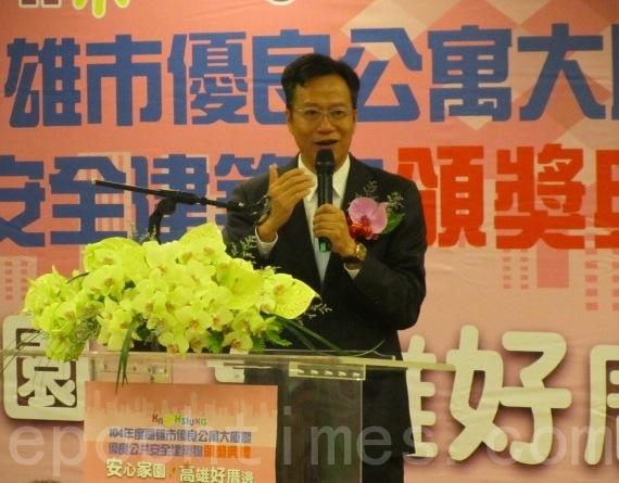 高雄市大高雄不动产开发商业同业公会常务理事洪光佐致词。(李怡欣/大纪元)