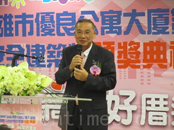 高雄市不动产开发商业同业公会理事长张永义致词。(李怡欣/大纪元)