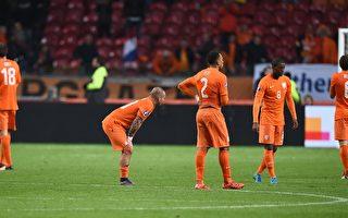 2016年欧洲杯预选赛落幕 荷兰无缘决赛圈