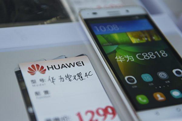 调研:大陆手机销量将下滑50% 华为或遭重创