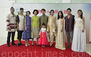 染织国际风采交流   时尚绿工艺走秀