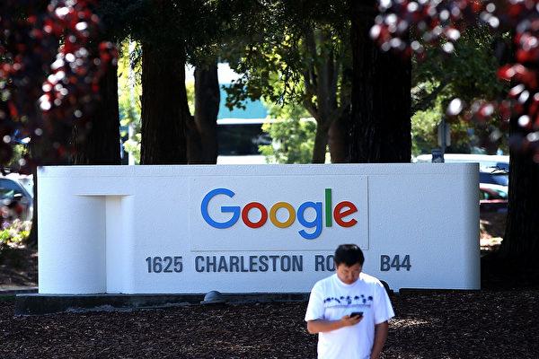 美國科技五巨頭 總市值飆至2.2萬億美元