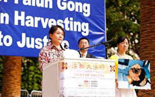 高蓉蓉被毀容虐殺 親姐:系為中華未來犧牲