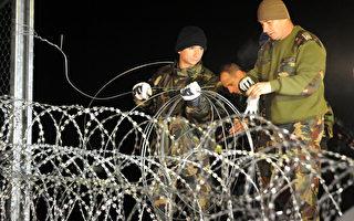 阻止難民湧入 匈牙利關閉克羅地亞邊境
