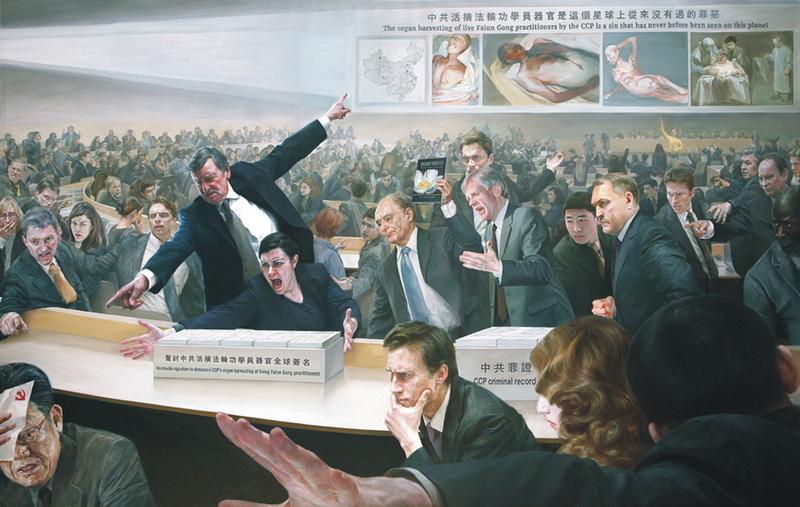 Olej na plátně vytvořili malíři Wang Jingem a Chen Xiaopingem, kompozici navrhl Zhang Kunlun, velikost 200 x 125 cm, rok dokončení 2015, vytvořeno v rámci projektu The Art of Courage.