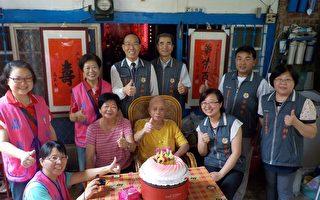嘉義榮服處歡度2位百歲人瑞榮民壽誕