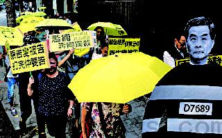 """团体游行抗议七警案""""原告变被告"""""""