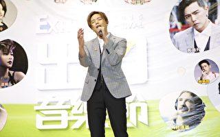 臺捷運出口音樂節 黃鴻升等8歌手接力唱