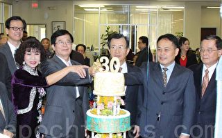 金城银行庆祝创行三十周年  官员社团共同祝贺