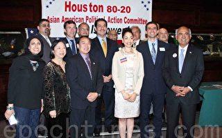 图片新闻:Houston 80-20为市政竞选人站台