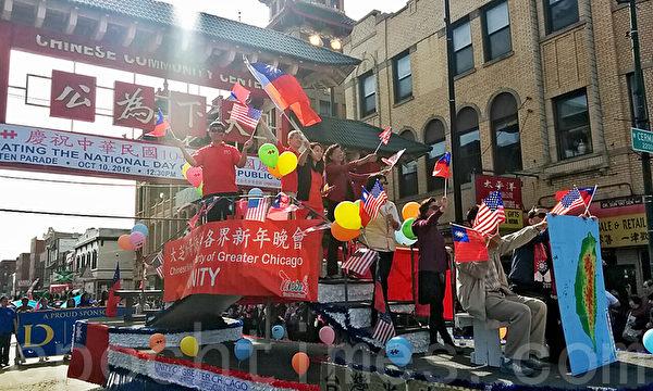 侨学各界新年晚会(UNITY)的花车。(温文清/大纪元)