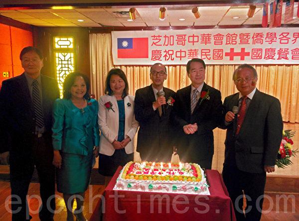 嘉宾们切蛋糕庆祝中华民国104岁生日。(温文清/大纪元)