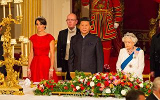 英國女王和凱特王妃所戴頭飾背後的意義