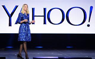 如果雅虎(Yahoo)要現任執行長瑪麗莎•梅耶爾(Marissa Mayer)離開公司,必須付出5,500萬美元的代價。(Ethan Miller/Getty Images)