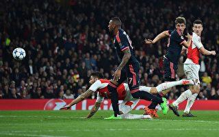 歐冠小組第3輪 阿森納勝拜仁留晉級希望