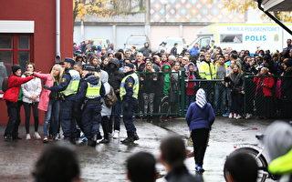 瑞典發生校園持劍砍人事件 兩死兩重傷