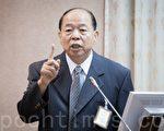 中華民國國安局長楊國強2015年10月22日表示,「只要是中共北斗衛星要求下載的東西,都不要下載」,就會比較安全。(陳柏州/大紀元)