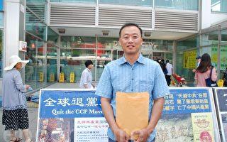 遭鐵籠子關押 原大陸醫生控告江澤民