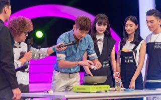 《料理高校生》演員玩遊戲 分兩組競賽