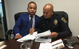 起訴珍寶幣 加州華裔律師遭死亡威脅