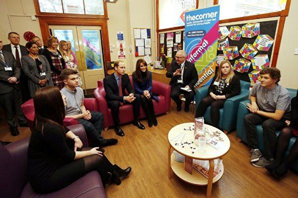 劍橋公爵夫婦參加反欺凌研討會。(DANNY LAWSON/AFP)