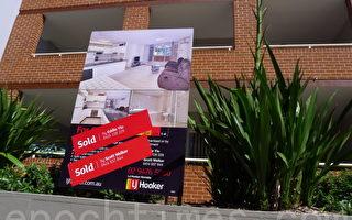 房价下跌 但悉尼卖家仍获利不菲