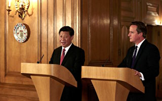 習近平結束訪問英國 與英關係提升